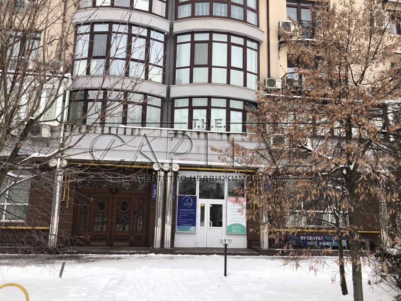 Аренда офисов Киев