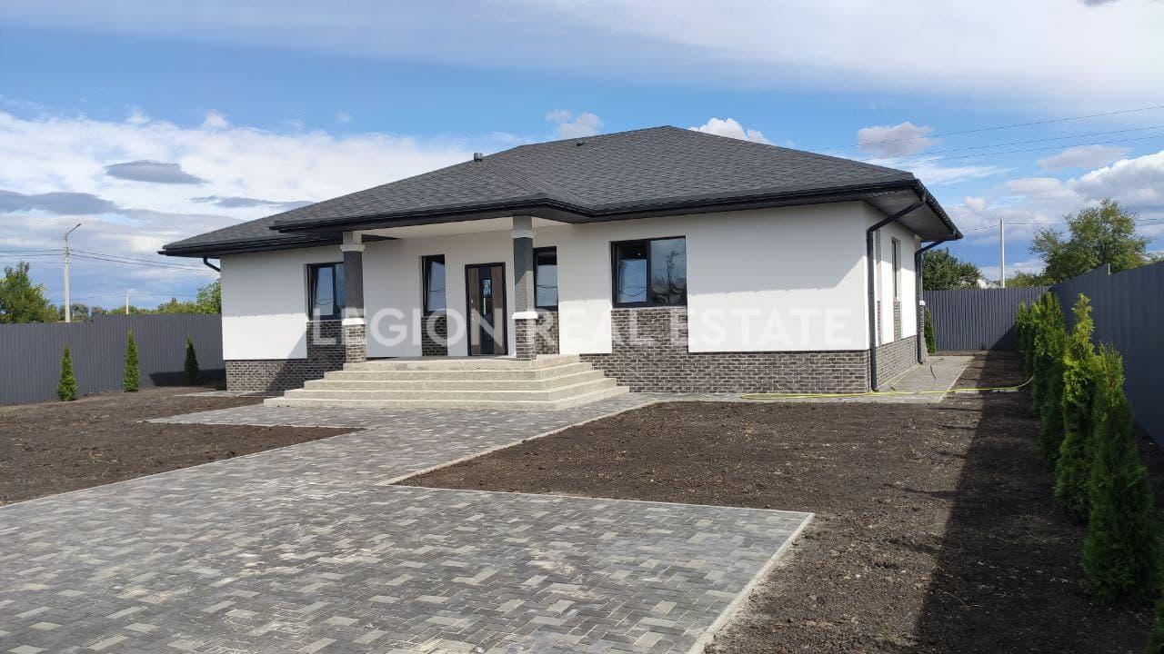 Продажа домов Зазимье