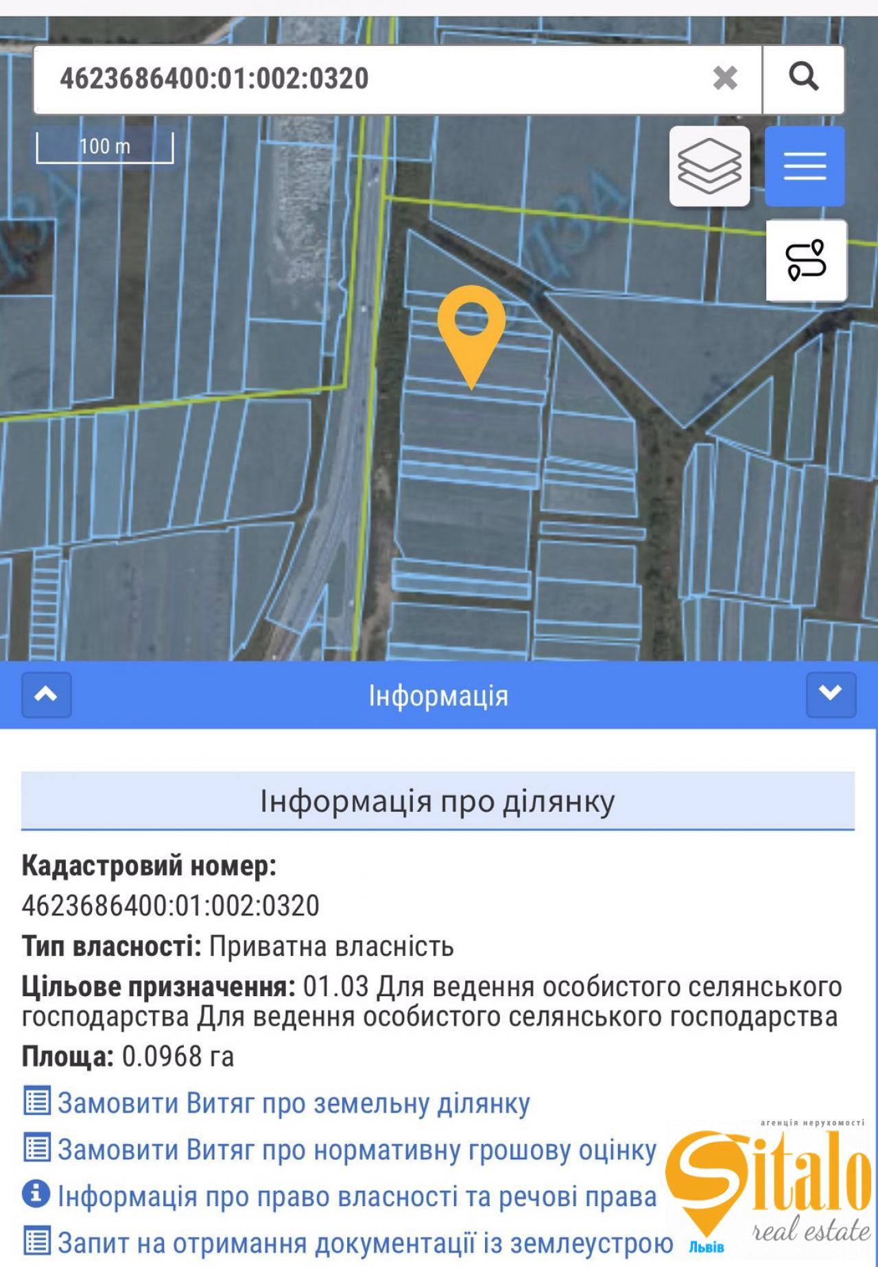 Продажа участков Сокольники