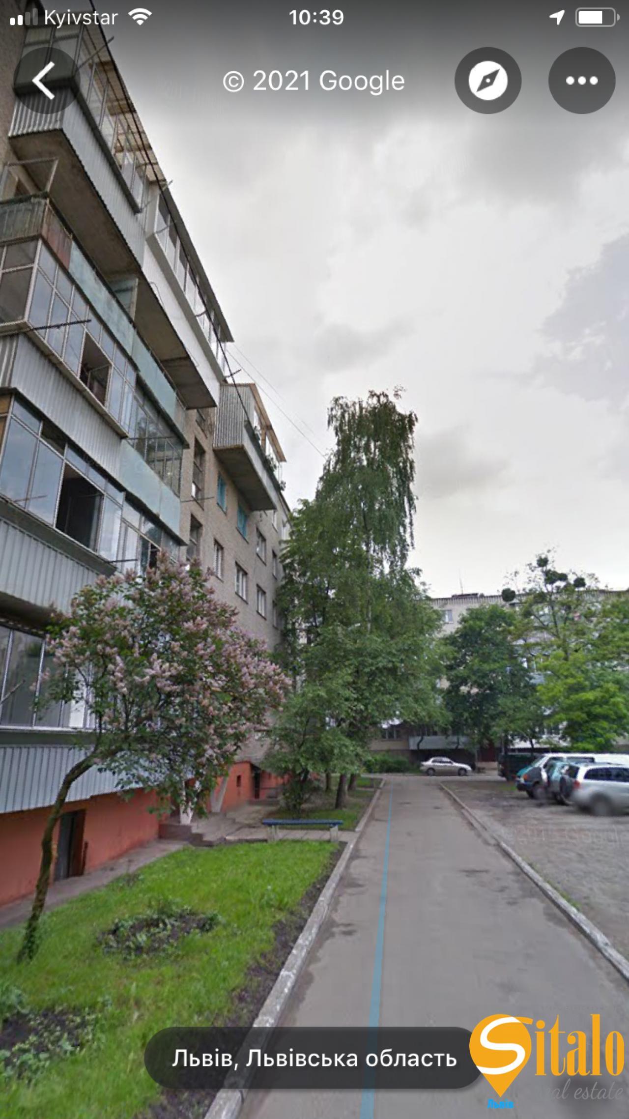 Аренда квартир Львов