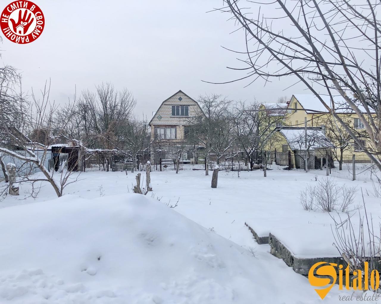 Продажа земельных участков в Киеве Восточная ул.