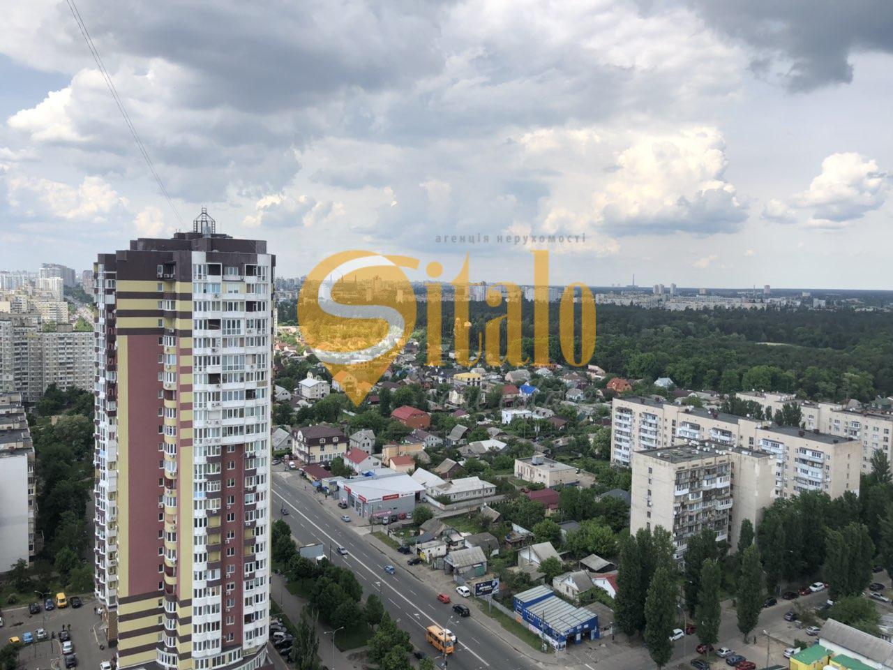 Харьковское шоссе ул.