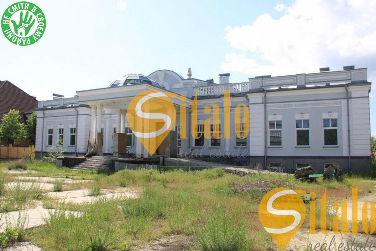 Старокиевская ул.