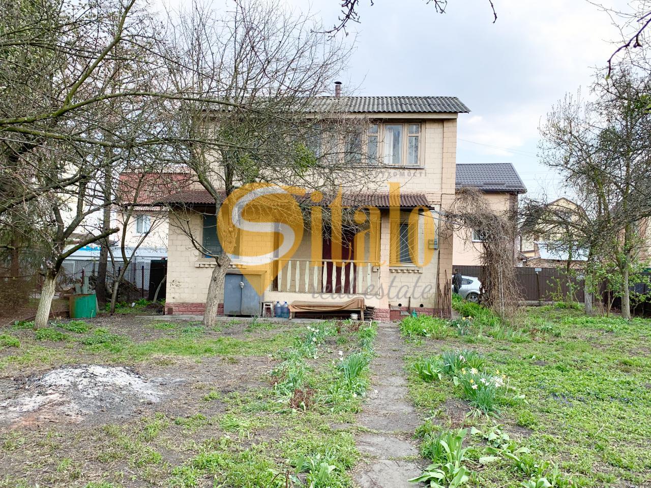 Продажа домов Киев